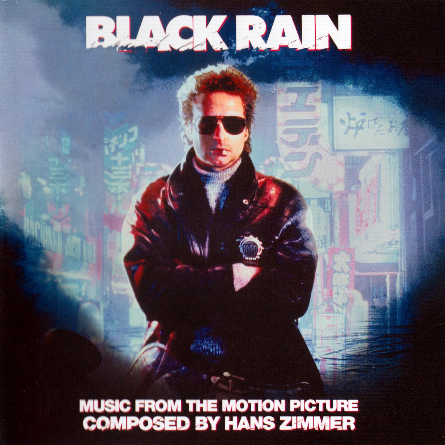 Cover of Black Rain - Music from the Motion Picture